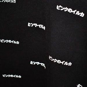 Pink Dolphin Katakana Shirt